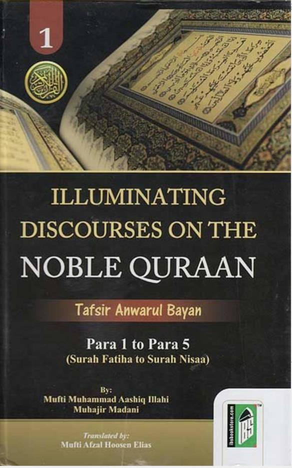 illuminating_discourses_ashiq_IBS