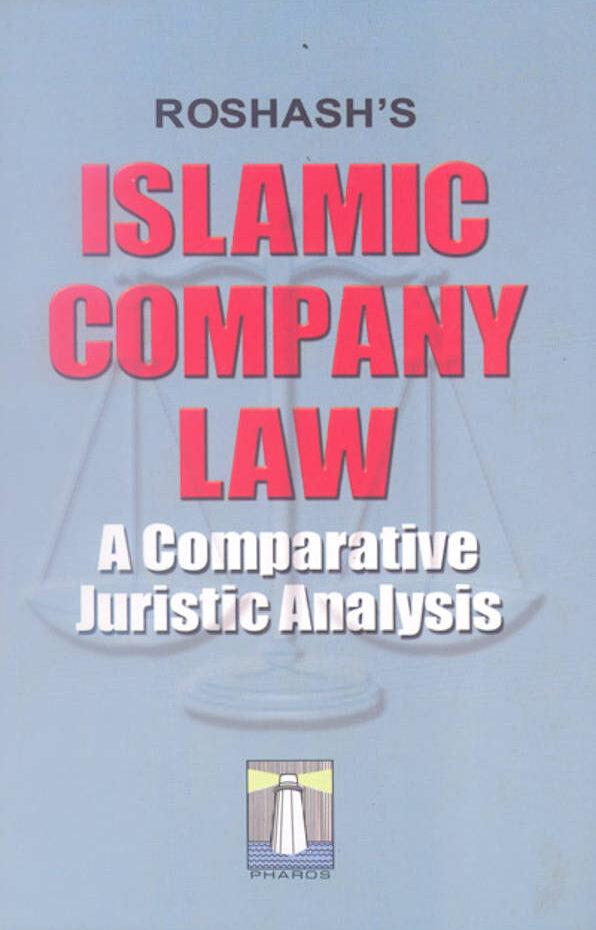 islamic_company_law_PM