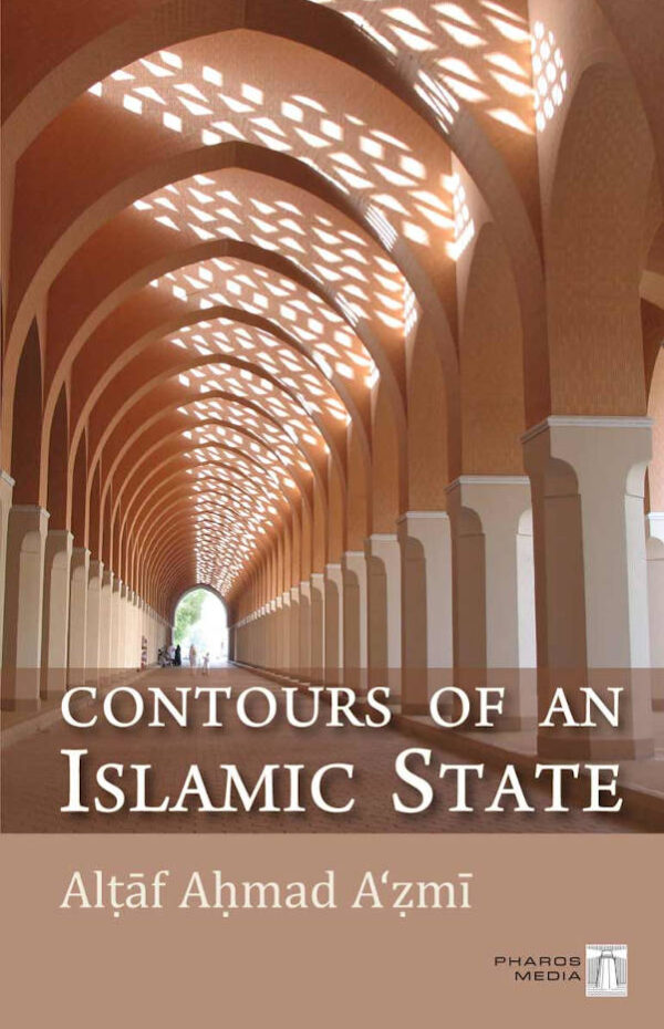 Contours of an Islamic State