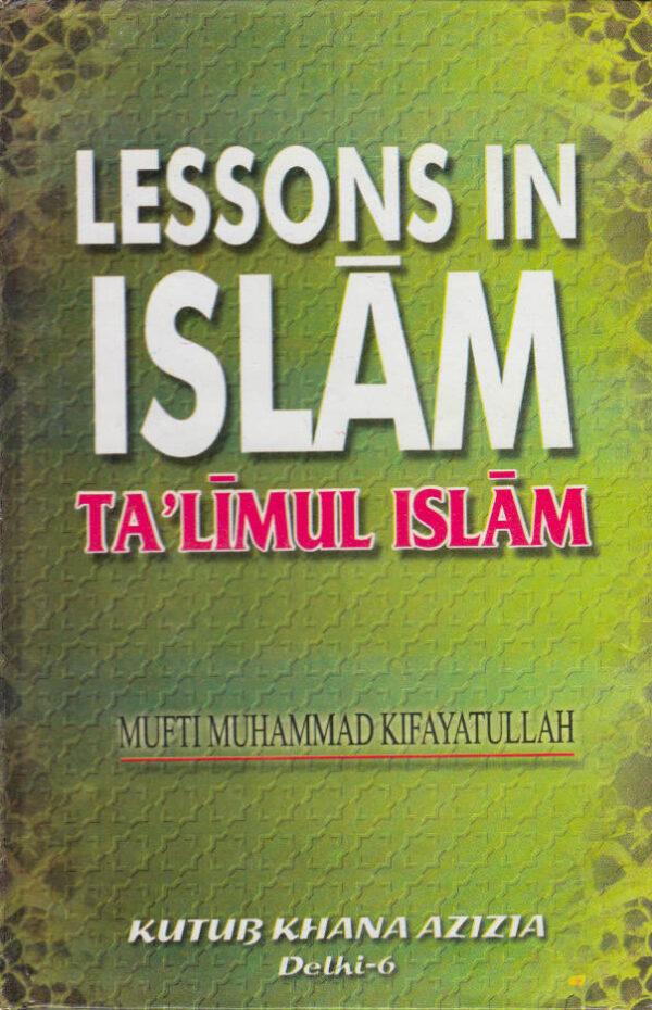 talimul_islam_english
