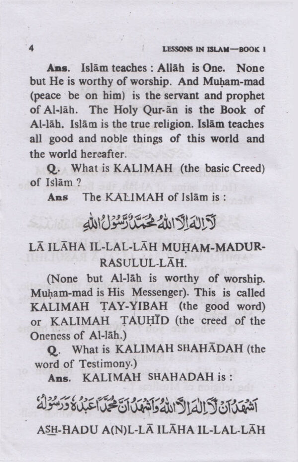 talimul_islam_english_1