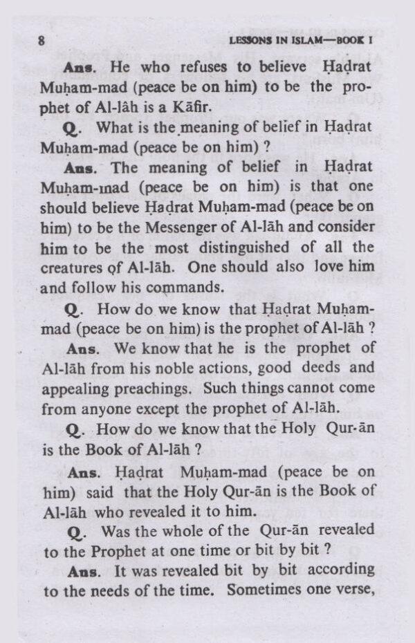 talimul_islam_english_2