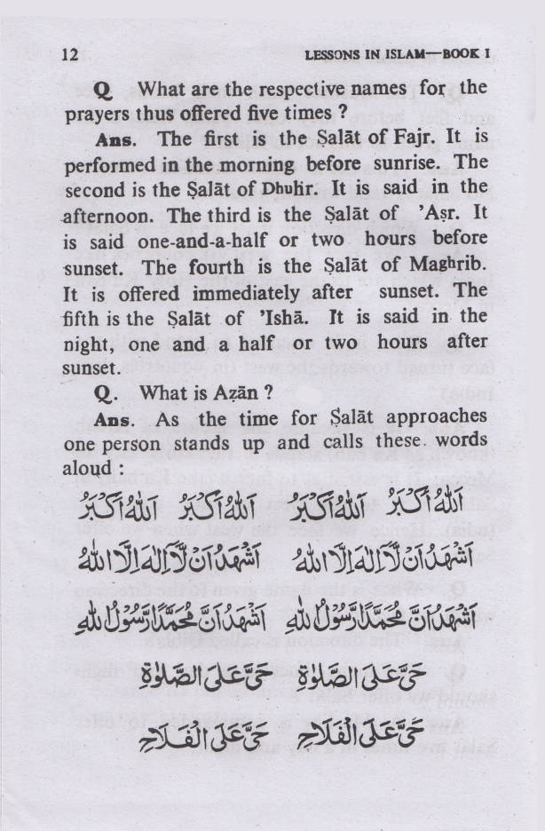talimul_islam_english_3
